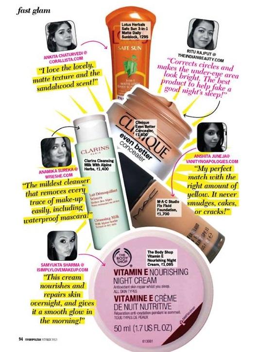 vanitynoapologies-in-cosmopolitan-magazine-2013