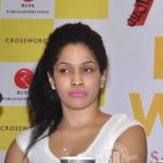 Reader Query: What Lipstick is Masaba Wearing?