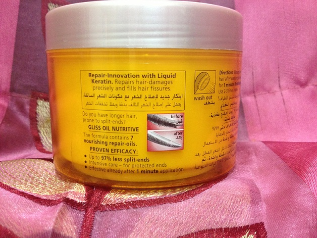 schwarzkopf gliss hair repair oil nutritive anti split end mask review