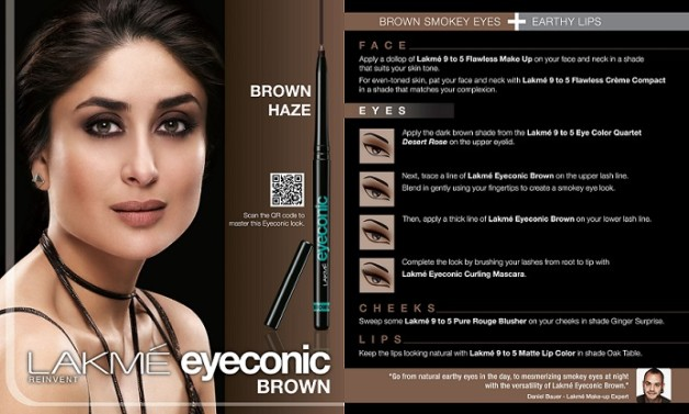 Lakme eyeconic brown kajal how to look like kareena kapoor