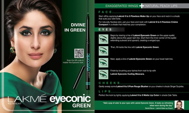 Lakme eyeconic green kajal how to look like kareena kapoor