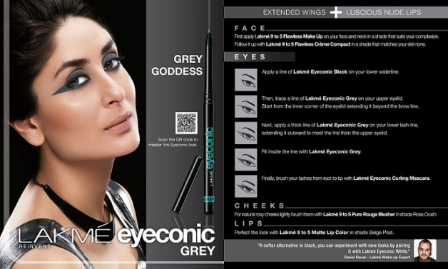 Lakme eyeconic brown grey how to look like kareena kapoor