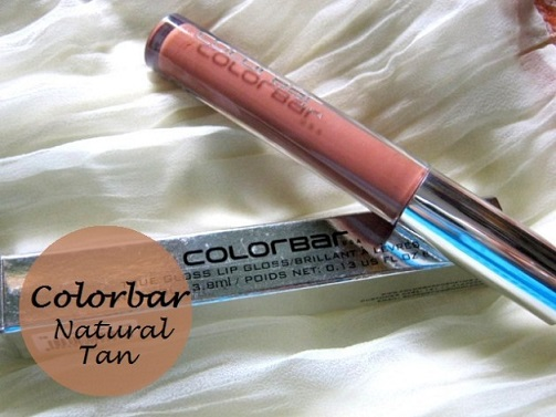 best nude lipglosses for medium dark indian skin