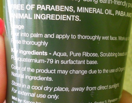 Organic Harvest 3 in 1 Face Wash Review ingredients