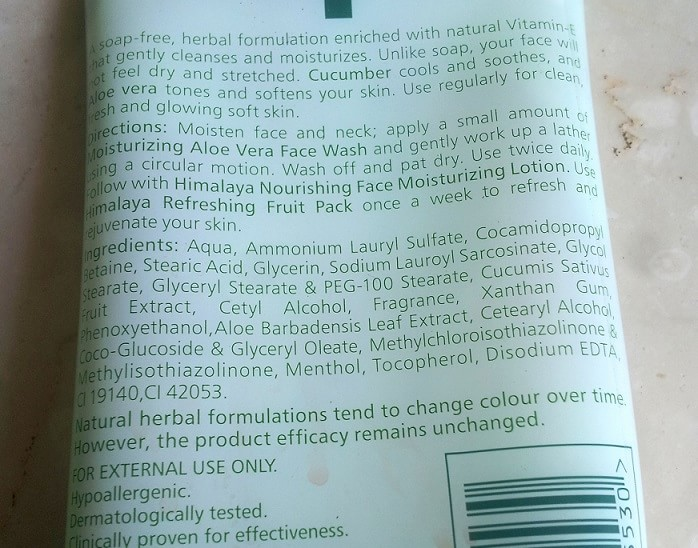 Himalaya-Moisturizing-Aloe-Vera-Face-Wash-Review-price-ingredients