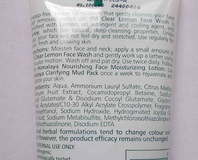 Himalaya-Oil-Clear-Lemon-Face-wash-review-ingredients