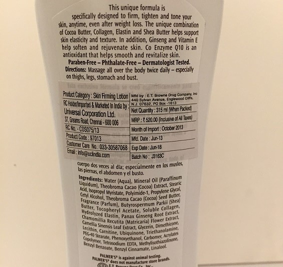 Palmers-Cocoa-Butter-Formula-Firming-Butter-Review-ingredients