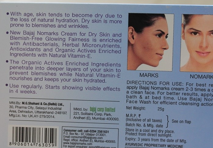 Bajaj-Nomarks-Cream-for-oily-skin-Review