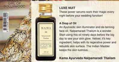 best-body-oils-for-dry-skin-in-india