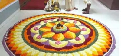 50-south-indian-rangoli-designs(30)